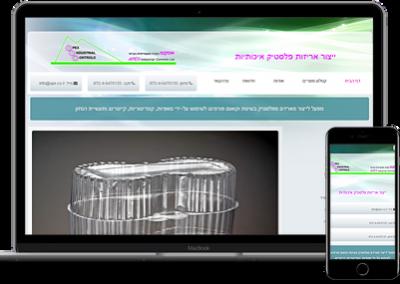 אפקס ייצור אריזות פלסטיק איכותיות www.upx.co.il