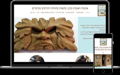 מדריך קצר למקים אתר אינטרנט – פרק ה: קידום אתרים